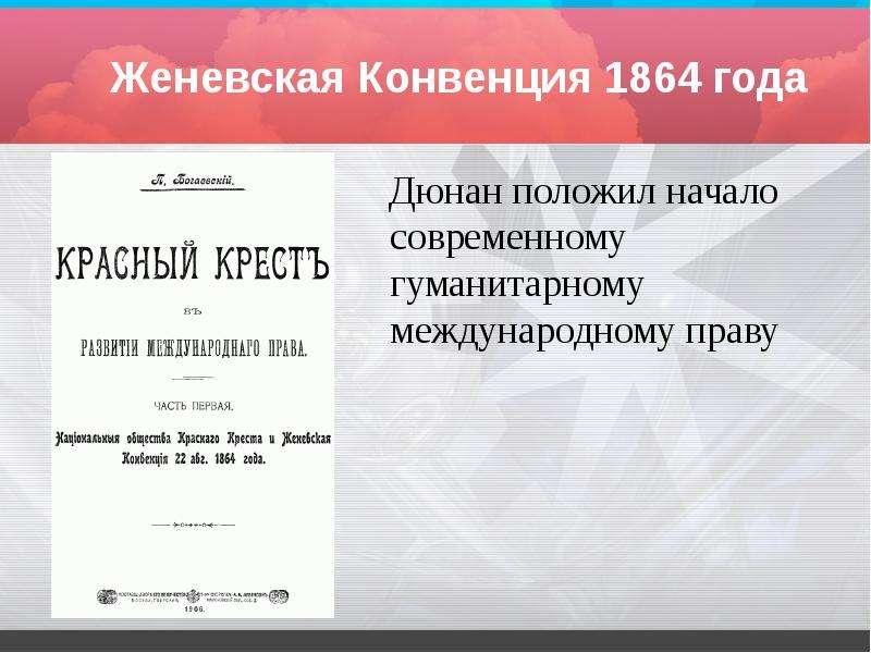 Охрана авторского права бернская конвенция об охране литературных произведений 1886 г