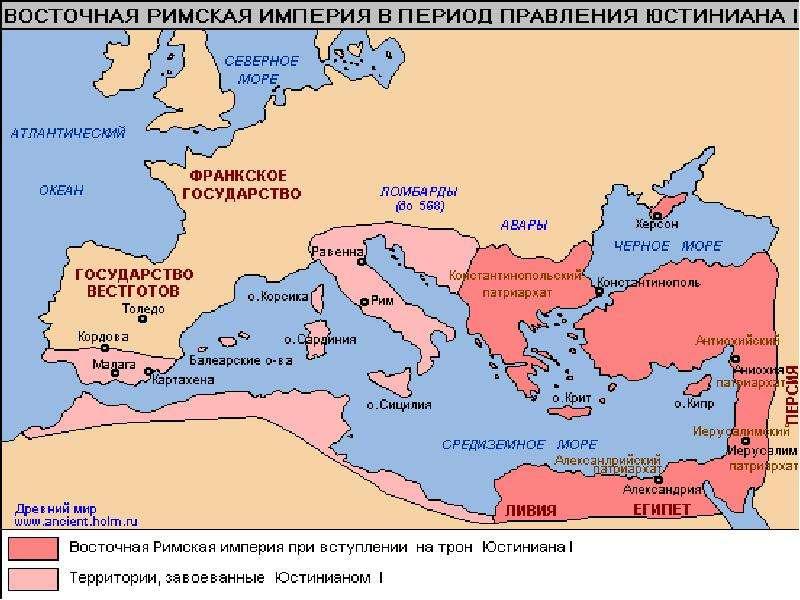 На тему Византийская империя, рис. 21