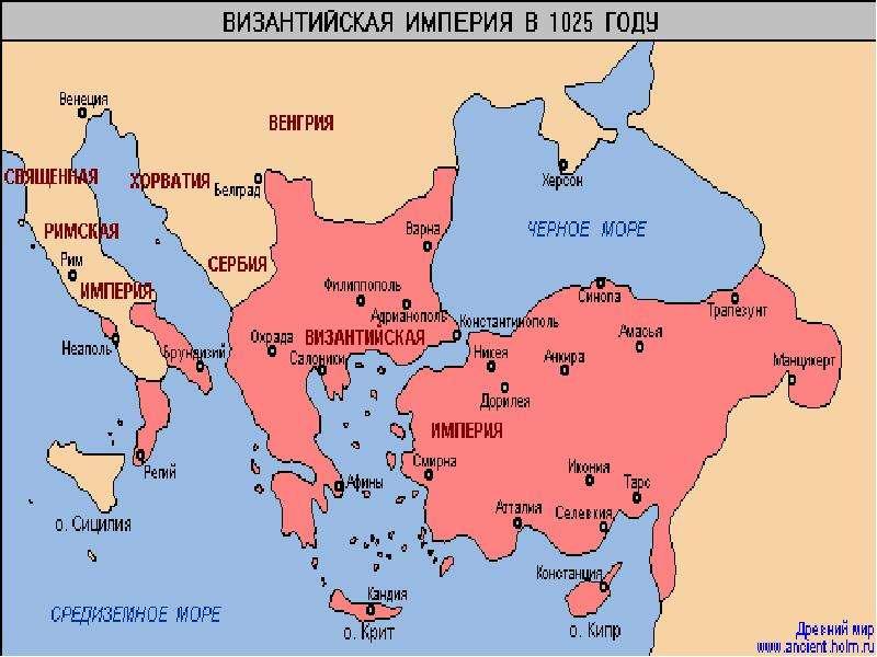 На тему Византийская империя, рис. 8