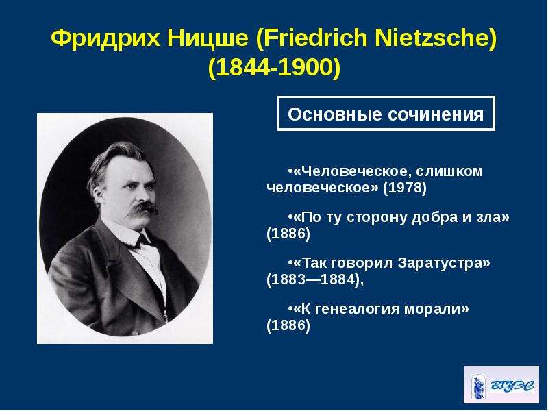 the life and philosophy of friedrich wilhelm nietzsche Friedrich nietzsche biography - friedrich wilhelm nietzsche was 19th century german philosopher whose writings reflected ideas of morality, religion, and science his works were based upo.