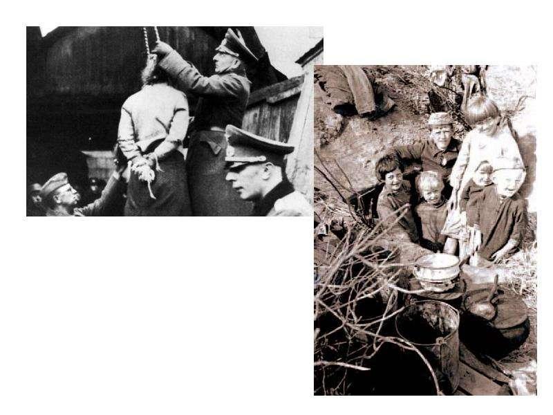 Дети и война (Правила и нормы поведения в обществе. Проблема сохранения традиций в современном мире), слайд 17