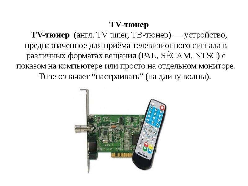 Оперативная и долговременная память, слайд 7