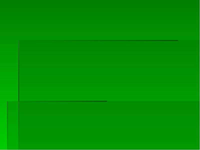 ОРГАНИЗАЦИОННЫЙ МОМЕНТ Е. Поплянова «Начинается урок» Музыкальное приветствие Я. Дубравин «Добрый день» Какой цвет соответству, слайд 2