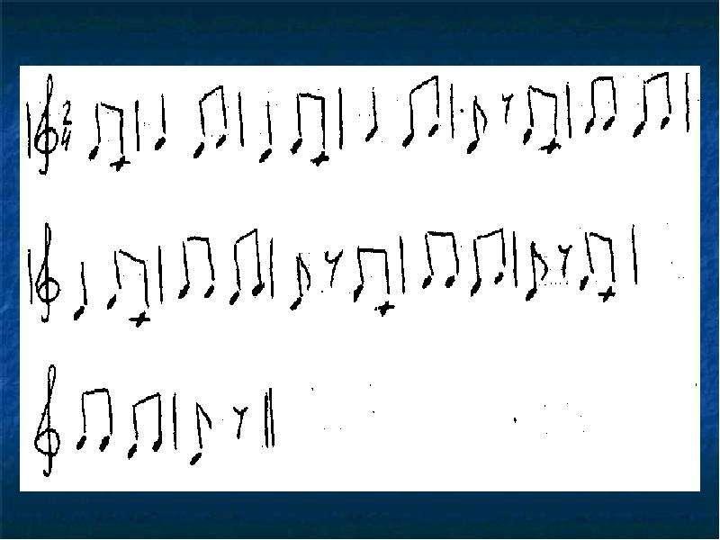 ОРГАНИЗАЦИОННЫЙ МОМЕНТ Е. Поплянова «Начинается урок» Музыкальное приветствие Я. Дубравин «Добрый день» Какой цвет соответству, слайд 15