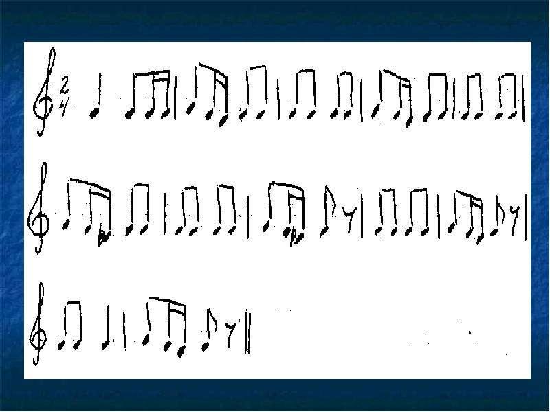 ОРГАНИЗАЦИОННЫЙ МОМЕНТ Е. Поплянова «Начинается урок» Музыкальное приветствие Я. Дубравин «Добрый день» Какой цвет соответству, слайд 16