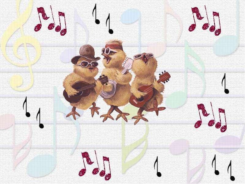 Весёлые нотки Музыкальный конкурс, слайд 16
