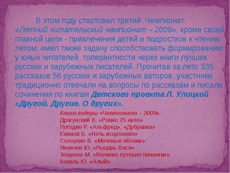 ЕКИМОВ НОЧЬ ИСЦЕЛЕНИЯ FB2 СКАЧАТЬ БЕСПЛАТНО