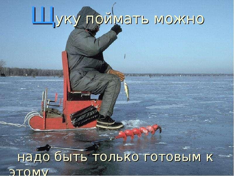 что надо для хорошей рыбалки