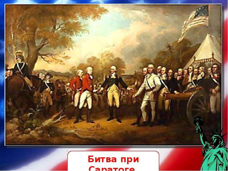 the reasons why the patriots won the revolutionary war