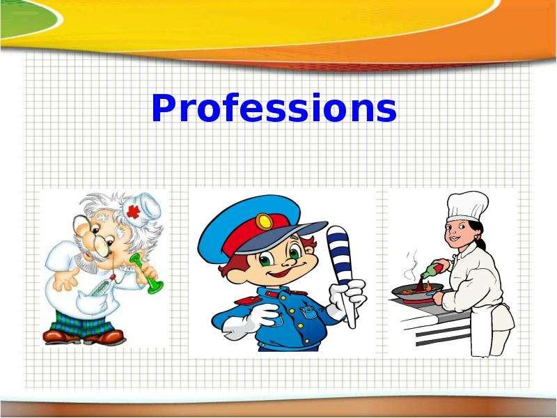 картинки по профессиям строитель