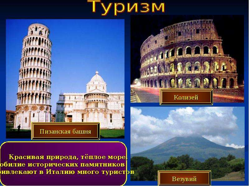 english presentation tourism italy Tourism in italy general overview rome tourists in rome tourists from italy a views on tourism project presentation jagannath english français.