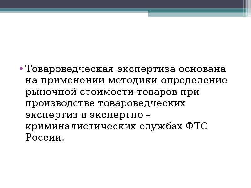 Гражданство РФ для украинцев: как получить российское