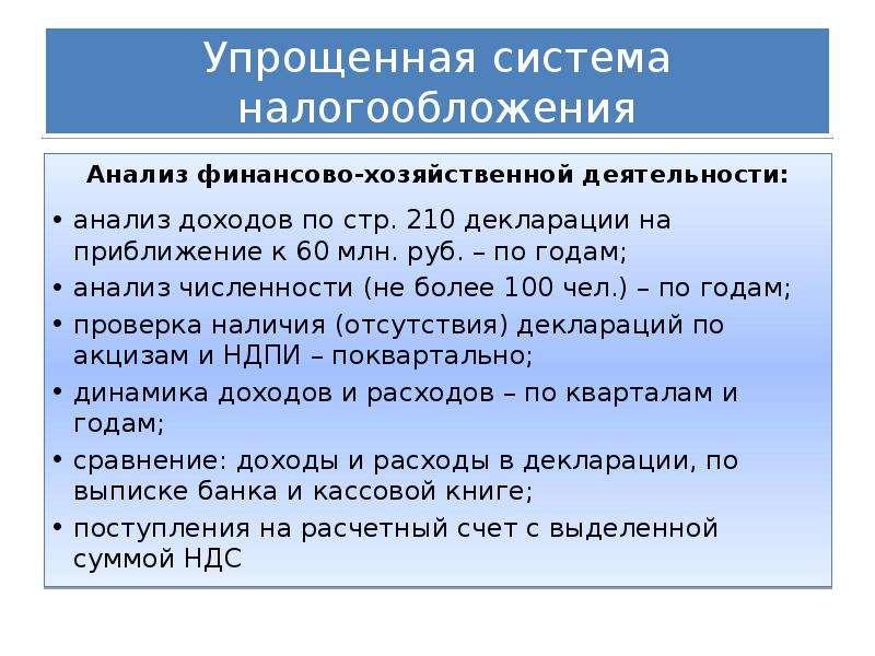 Информация и документы, касающиеся результатов исполнения договора, в том числе оплаты договора (включение документов в соглашение сторон; 2- судебный акт; 3 - односторонний отказ заказчика; 4 - односторонний отказ поставщика