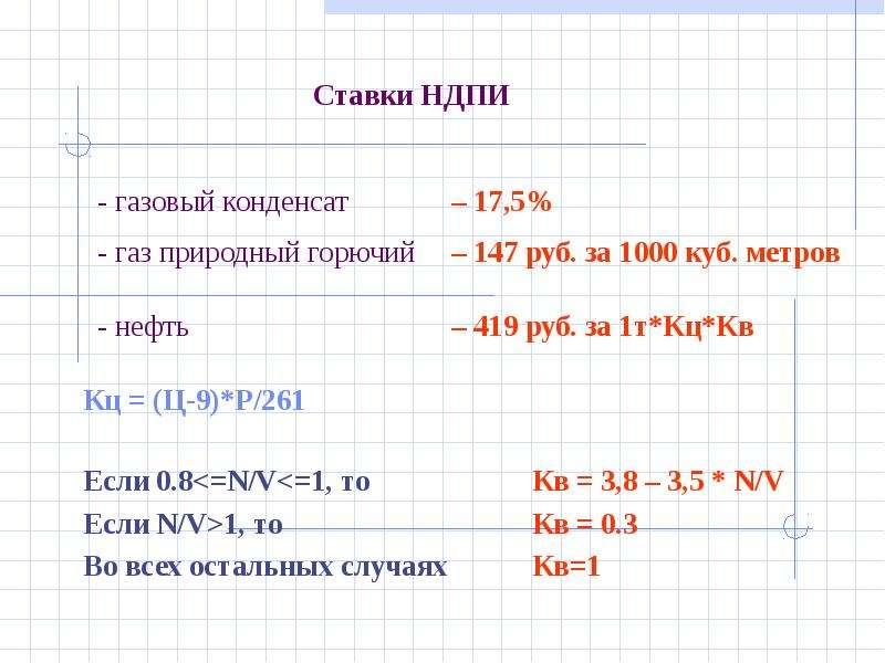 Камалян А. К. , д. э. н. , профессор, зав. кафедрой налогов и права ВГАУ, слайд 13