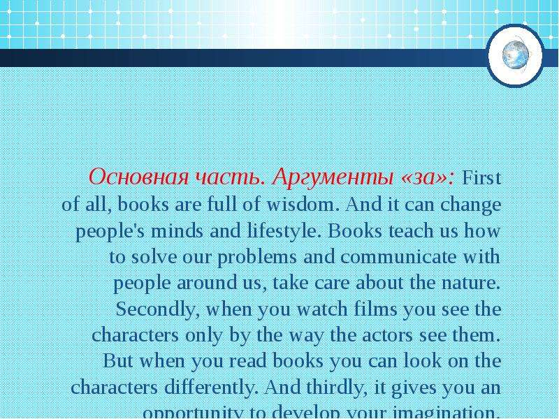 opinion essay about reading books opinion essay about reading books