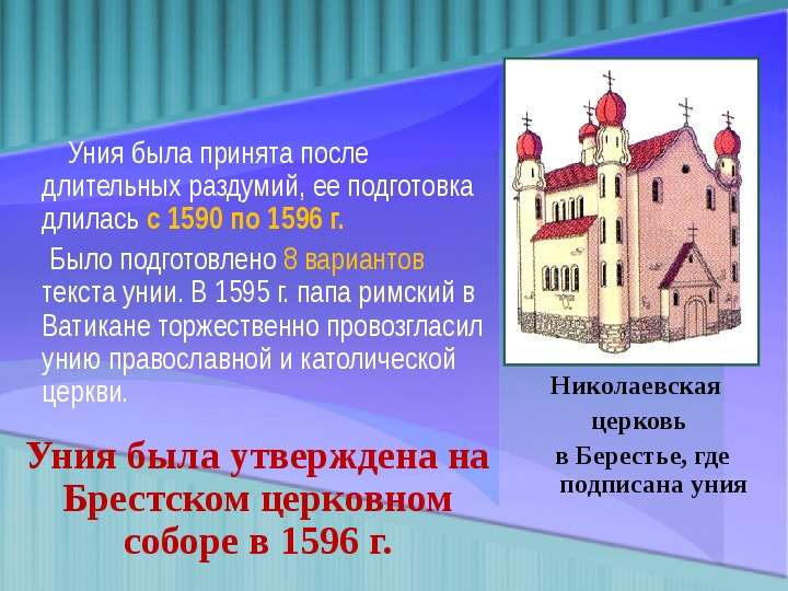 Василіянський монастир і церква пресвятої трійці (м вільнюс, литва)