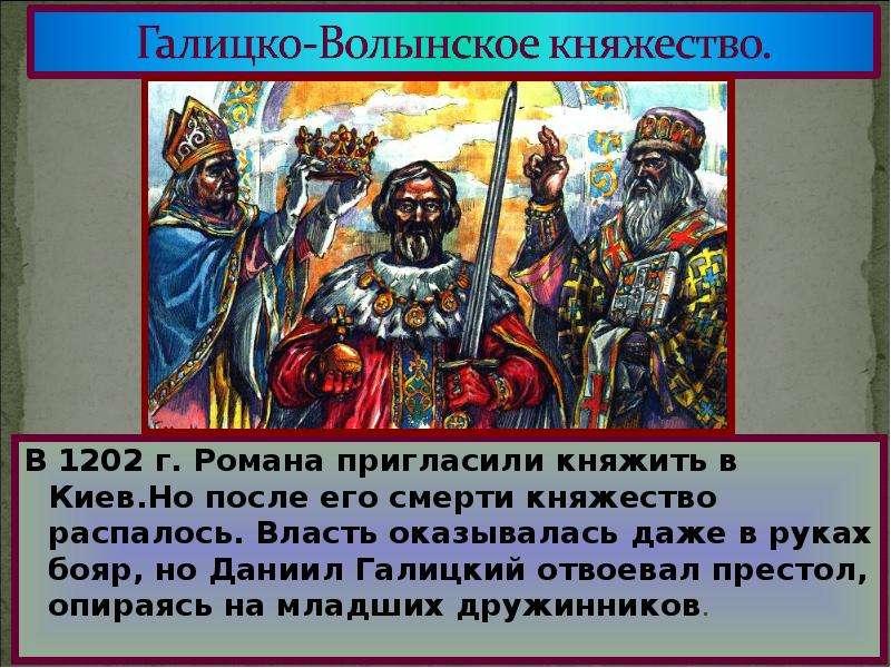 Русское самостоятельное княжество