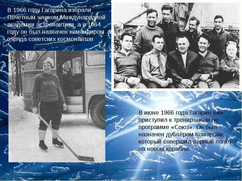 Валентина терешкова биография и личная жизнь космонавта кратко