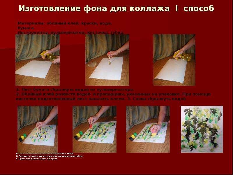 Оригами из бумаги лодочка схема для начинающих