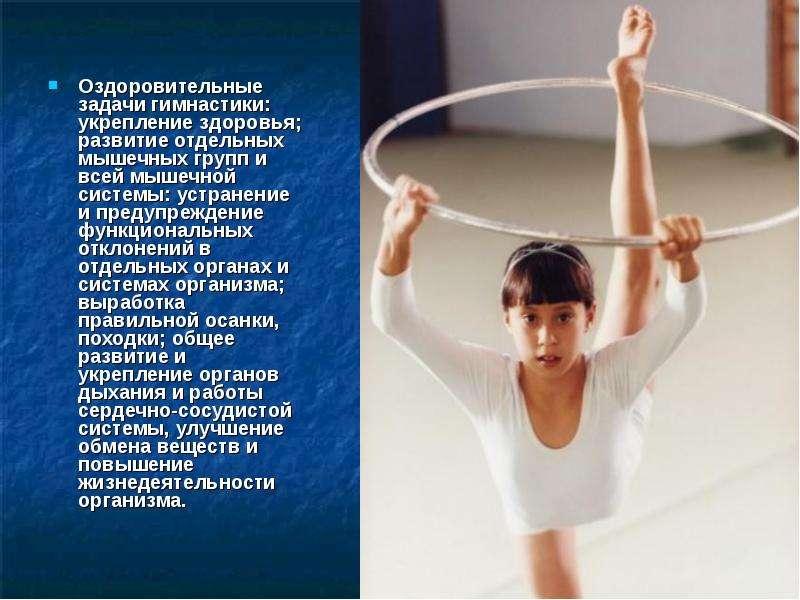 реферат спортивная тренировка как педагогический процесс