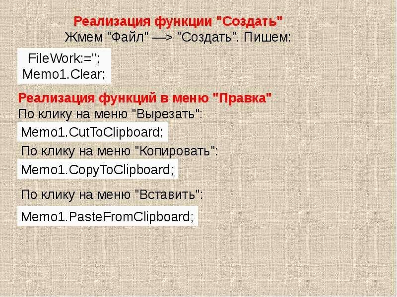 Фаронов В.В Delphi Программирование На Языке Высокого Уровня Учебник Для Вузов