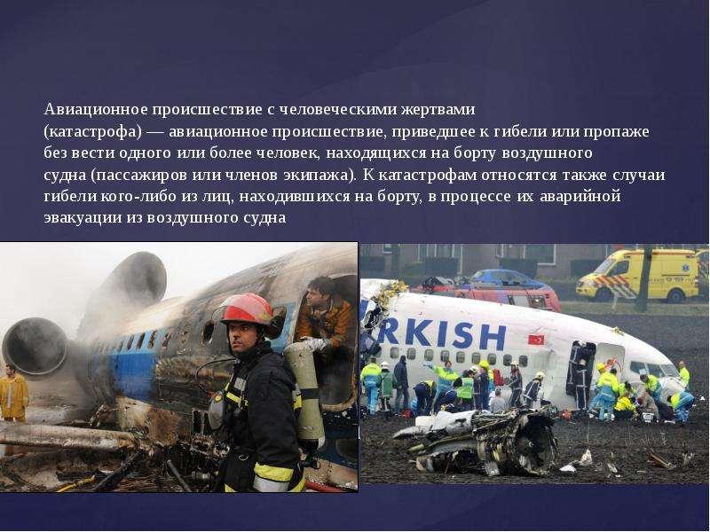 Russia, aereo atterra su autostrada: oltre 40 morti
