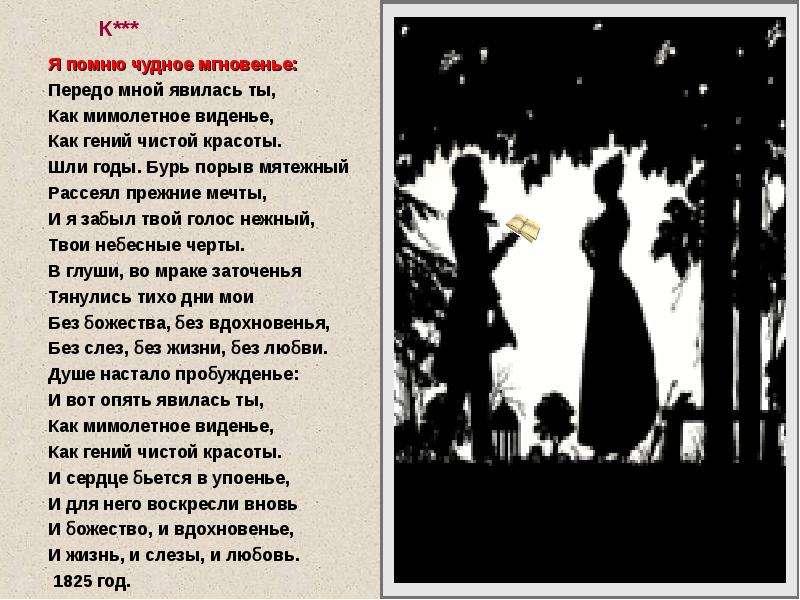 http://mypresentation.ru/documents/10eb9f37f9952d4ddddbc223bd21f4ae/img14.jpg