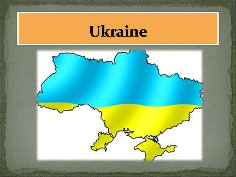 Про украину на английском языке
