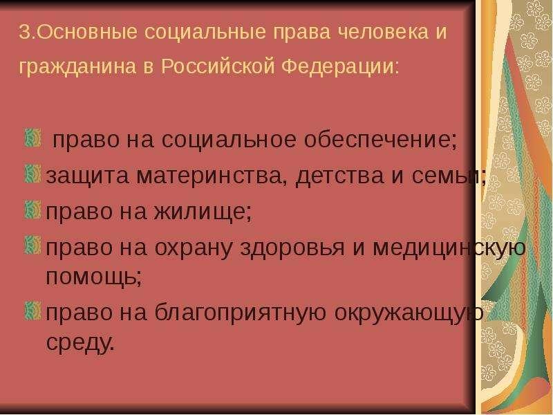 ПЕРЕВОД НОТАРИУС НОТАРИАЛЬНЫЙ ПЕРЕВОД т 89255092606