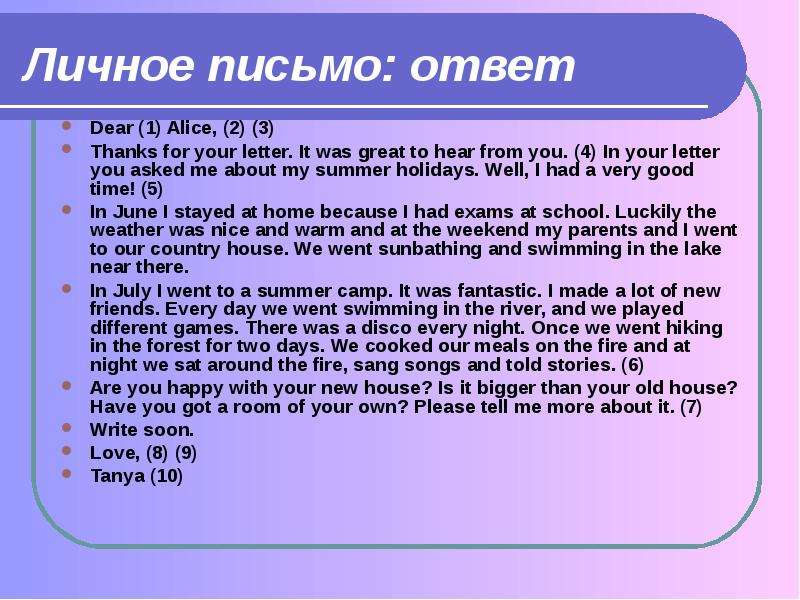 Личное письмо: ответ Dear (1) Alice, (2) (3) Thanks for your letter. It was great to hear from you.