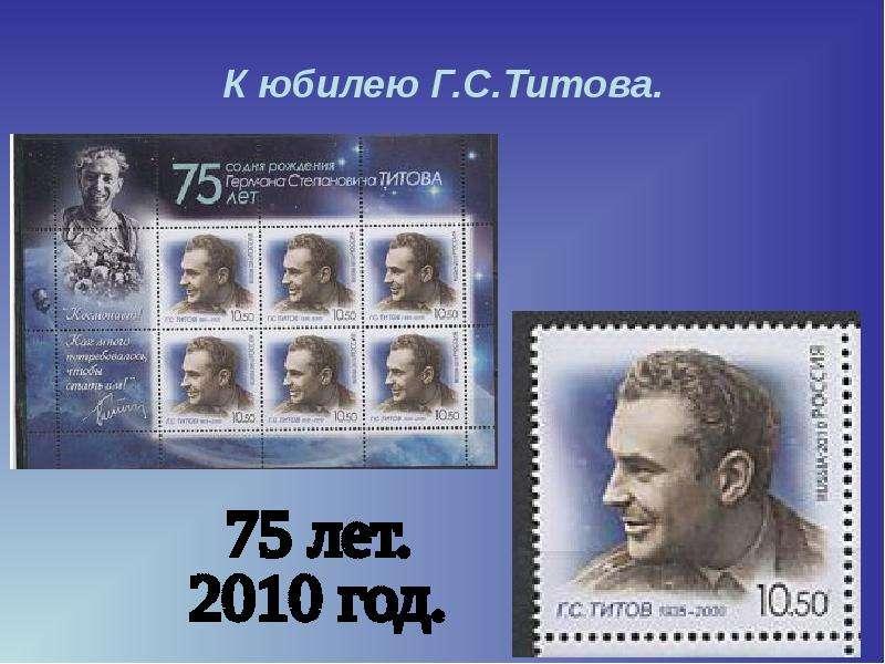 Титов павел михайлович родился 12 марта 1919 года в с зеркало шипуновского района алтайского края