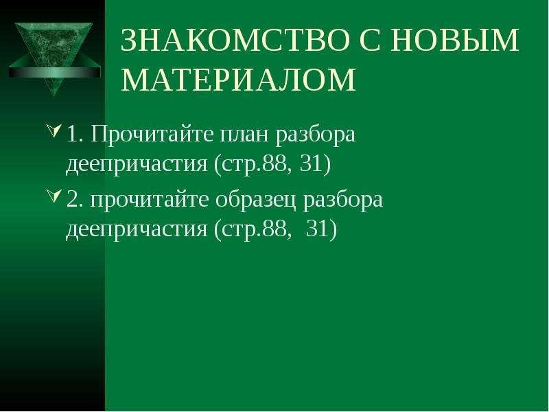 Займ через систему contact vsemikrozaymy.ru