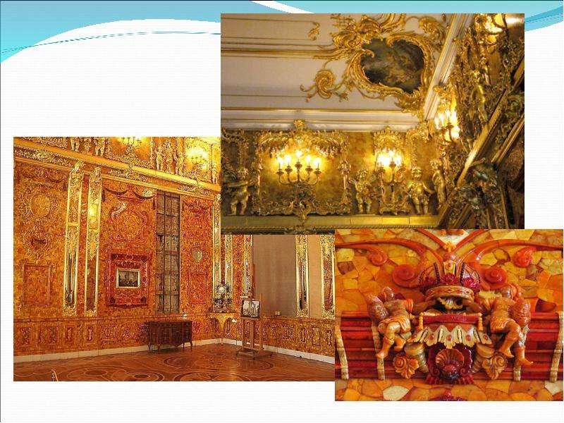 Признанный мастер архитектуры русского барокко жил в россии с 16 лет