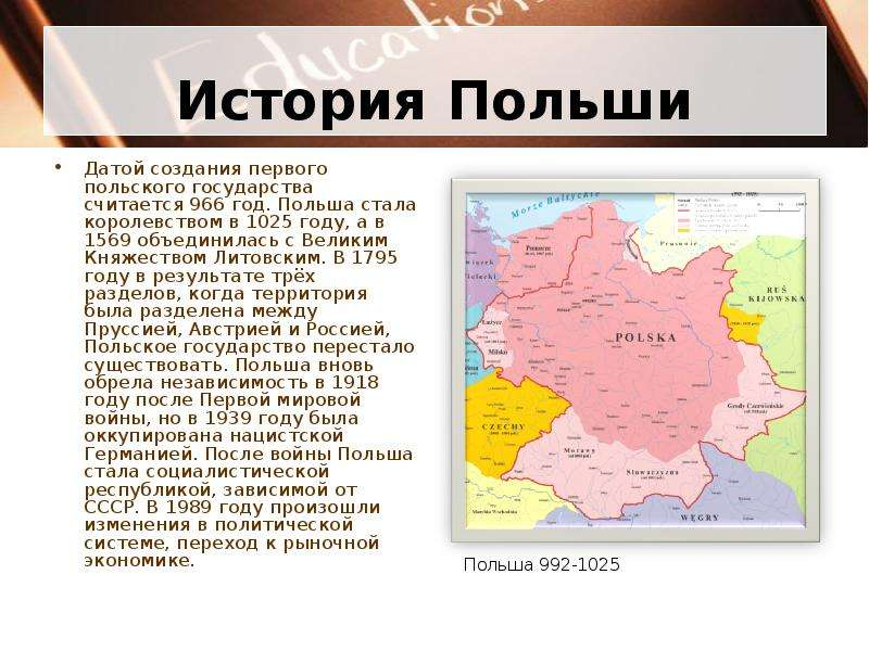 a history of poland a central europe country The miracle next door poland emerges as a central european powerhouse germans used to think of poland as a country full of car thieves and post-communist drabness on the eve of hosting the european football championship, however, the country has become the most astonishing success story in eastern europe.