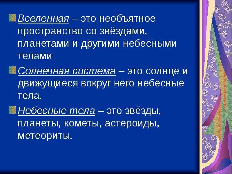 работы юристом приказки про небесну сферу Ростове