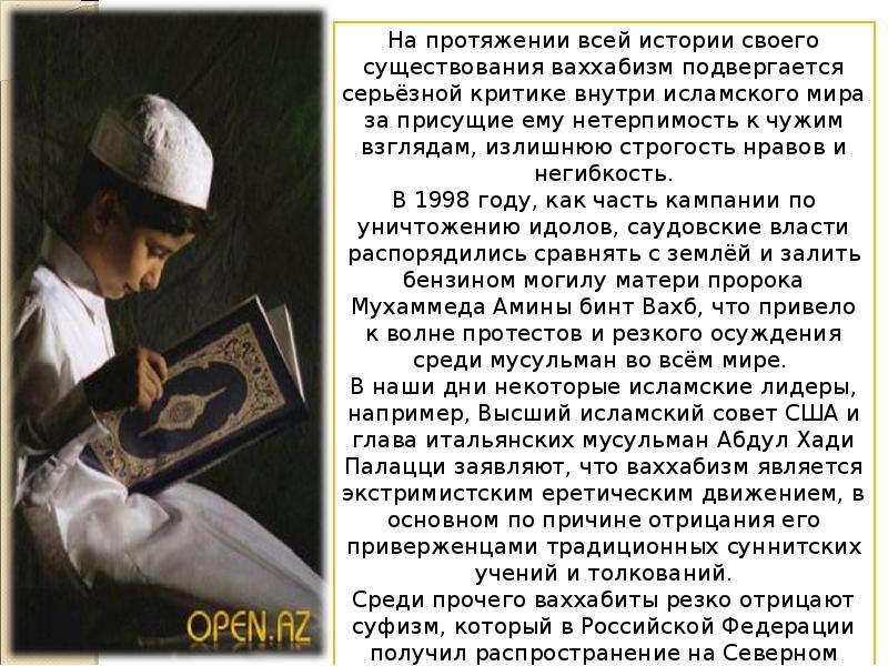 Разрешен ли минет в исламе