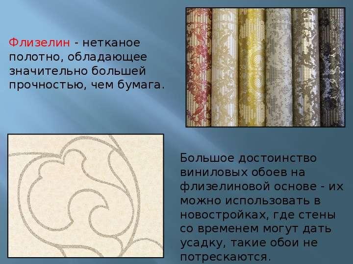 Открытки их типы виды и особенности изготовления