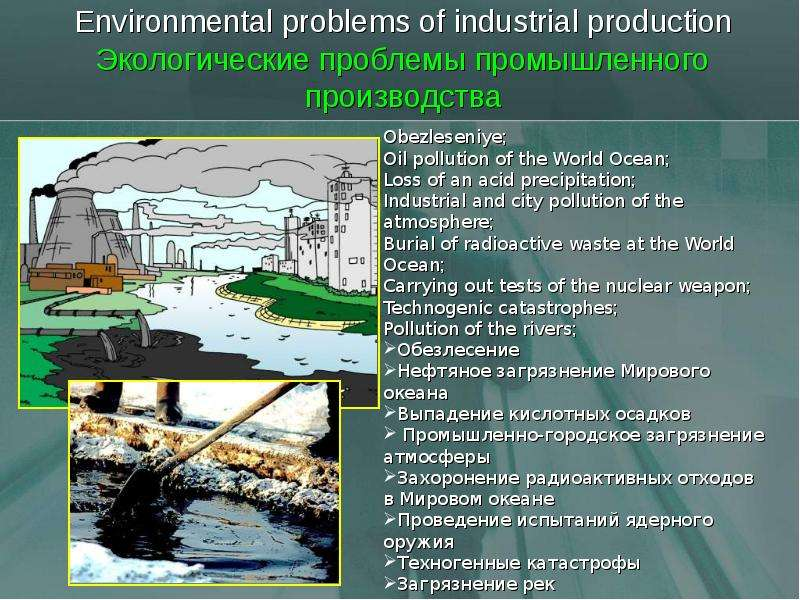 an analysis of the cause of environmental problems