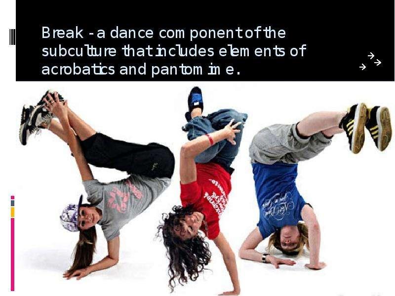 kulture break dance classes № 129383