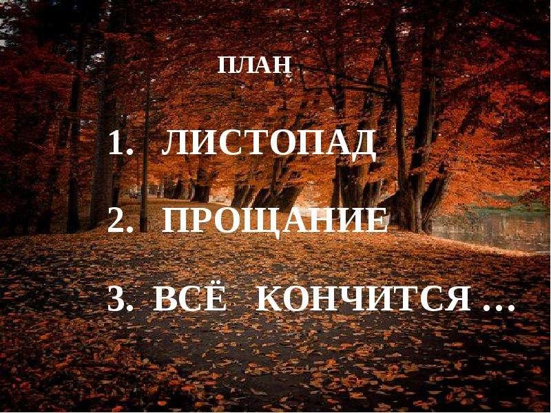 13 прочитай