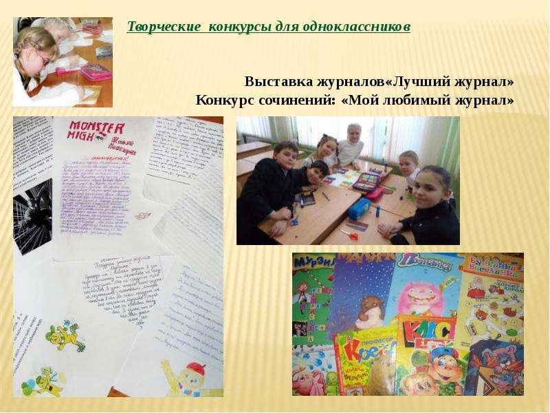 Голосовые поздравления Николаю с Днем рождения