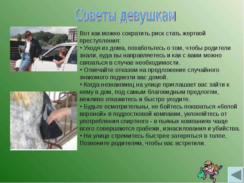 fotki-intimnie-domashnie-devushek