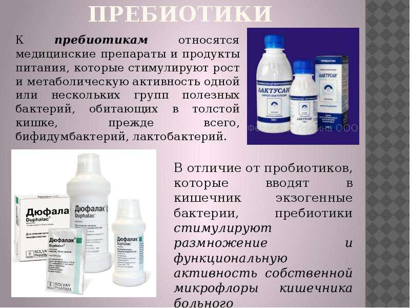 kakie-lekarstva-pri-disbakterioze-vlagalisha