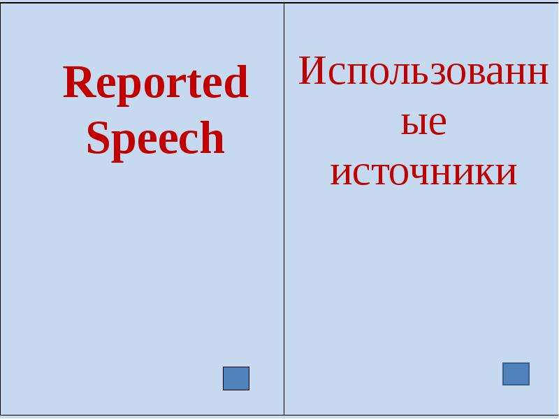 УМК «Английский язык» авт. О. В. Афанасьева, И. В. Михеева, слайд 2