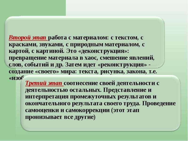 Гостюхина Светлана Николаевна учитель географии МКОУ СОШ с УИОП г. Кирс высшая категория, слайд 16