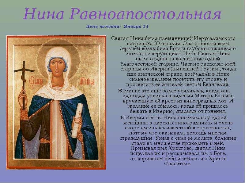 С днем ангела арсения по церковному календарю