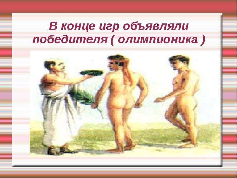 eblya-s-sipovkami