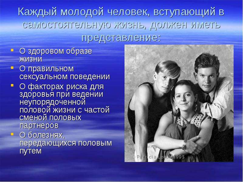 igri-dlya-zhenshin-golie