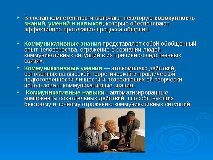 (13 разделов) 1требования к специалистам и вспомогательному персоналу 2требования к обеспечению безопасности