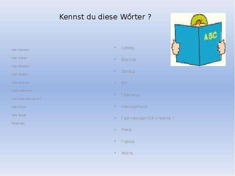 Beitrage Zur Deutschen Leitkultur German Edition Johann